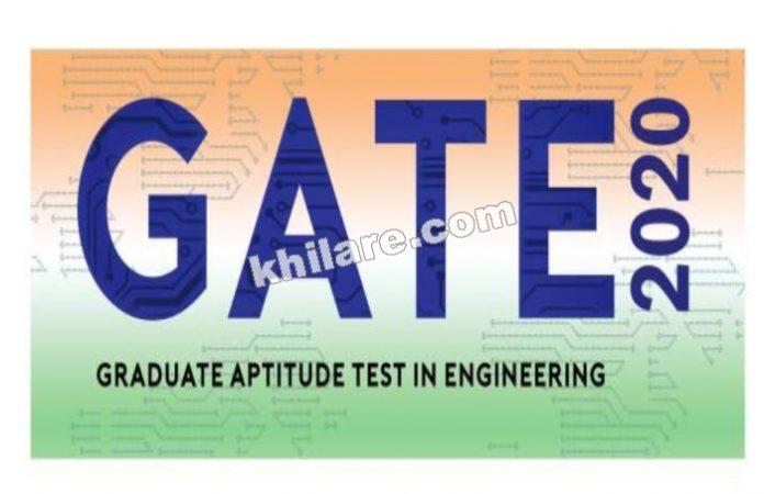 GATE 2020 online recruitment in bengali