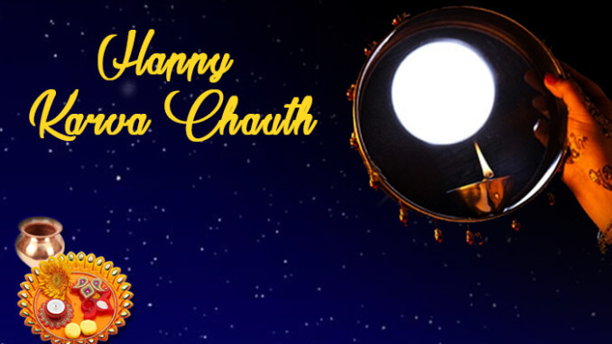 Glamours Look In Karva Chauth in bengali