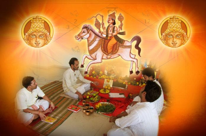 Mars Dosha and its Remedy in horoscope in Bengali