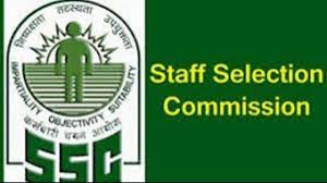 SSC CGL Recruitment Advertisement in bengali