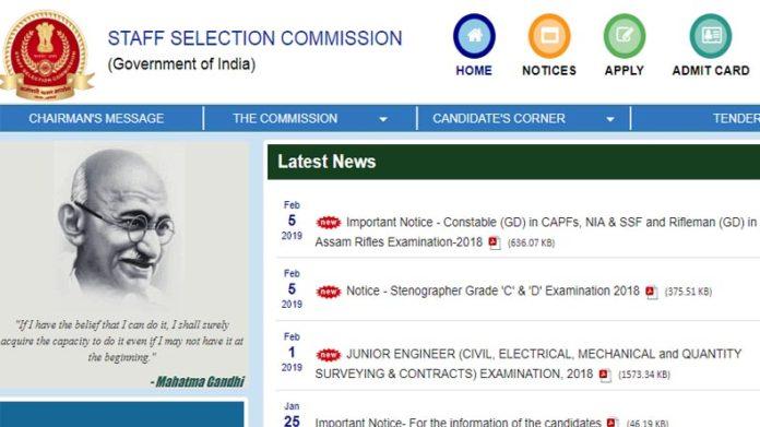 SSC Sub inspector Recruitment in bengali