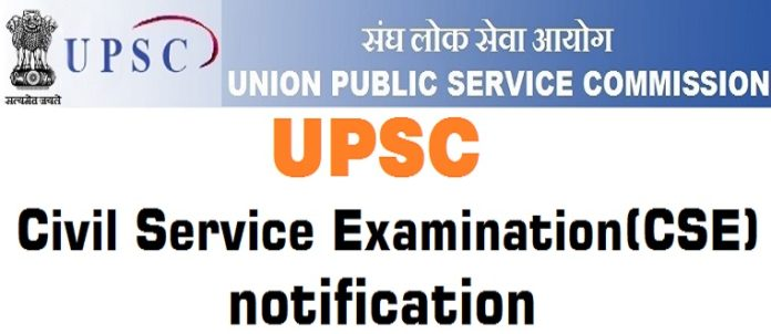 UPSC Civil service recruitment in bengali