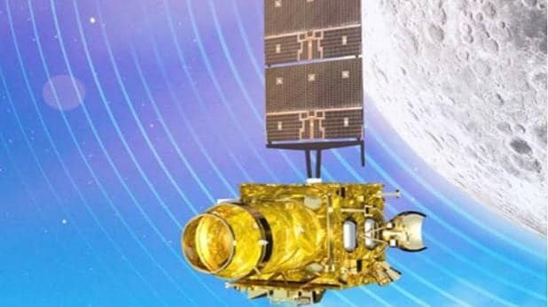 isro and china orbitor moon mission in Bengali