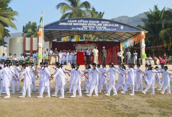 navodaya vidyalaya entrance exam 2019-20