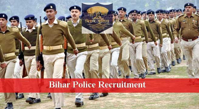 Bihar police online recruitment in bengali