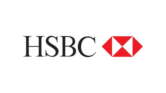 HSBC Cut Ten thousand Employee in bengali