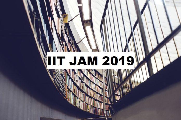 IIT JAM Entrance test 2020 full detail in bengali