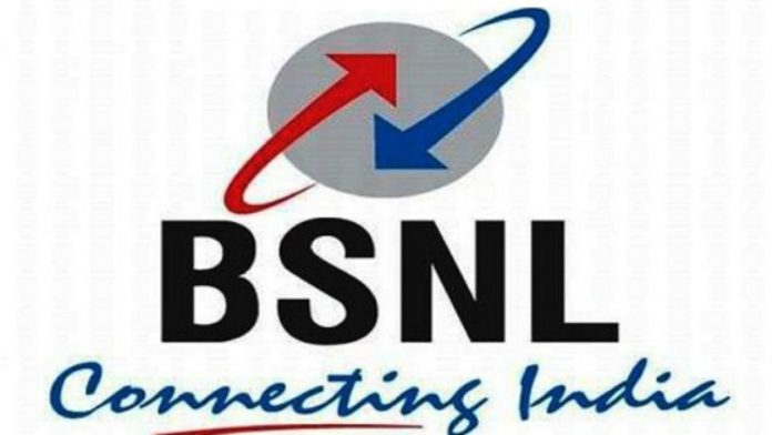 Seventy Thousand bsnl employees have applied for vrs