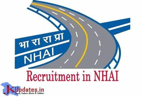 NHAI Recruitment advertisement in bengali