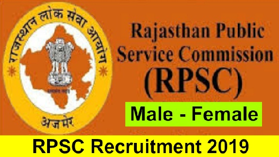 RPSC Recruitment advertisement in bengali