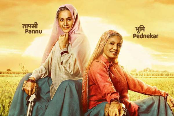 Saand ki aankh film review