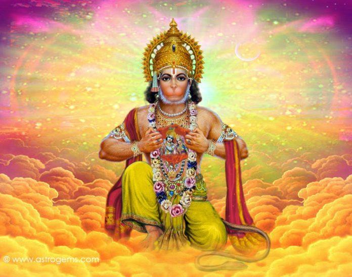 Sampurana Hanuman Chalisa in bengali