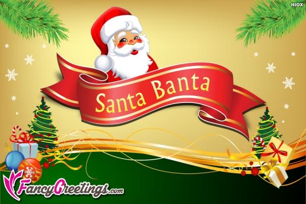 Santa and banta diwali special jokes in bengali