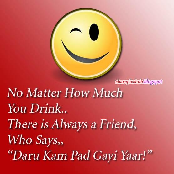 Sharabi funny Jokes for everyone in bengali