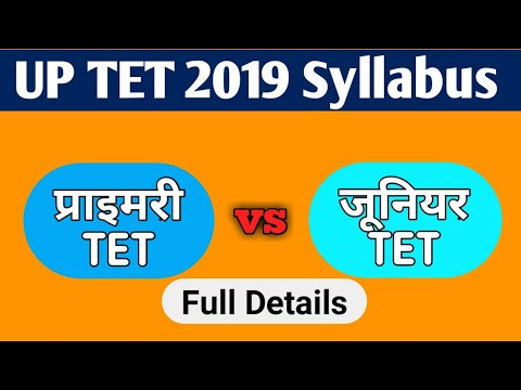 UP TET latest Recruitment news 2019 in bengali