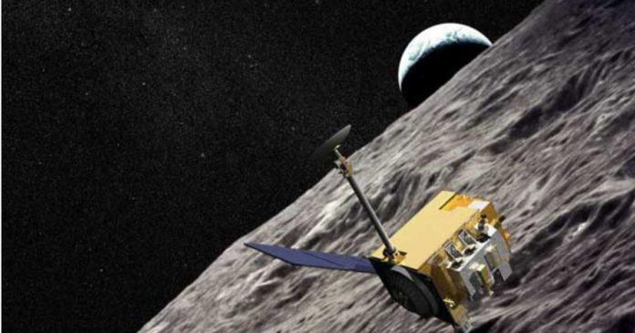Vikram lander not found by NASA in bengali