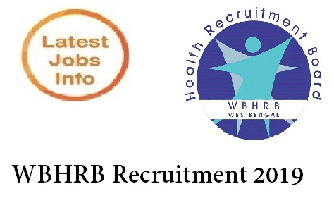 WBHRB Recruitment advertisement in bengali