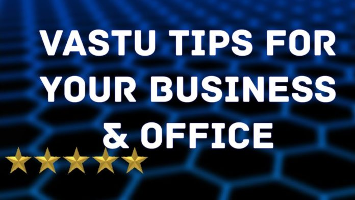 business shop office vastu tips in bengali