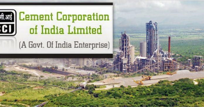 cement corporation of india recruitment in bengali
