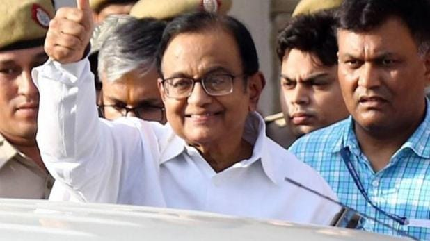 P Chidambaram will be in jail on diwali in bengali