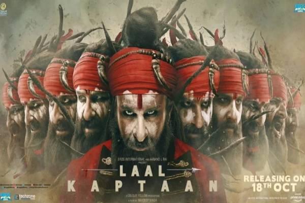 Saif ali khan film Laal kaptaan movie review