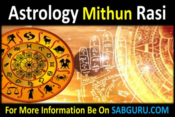 Mithun rashifal 1 November 2019