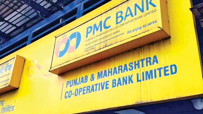 rbi enhances withdrawal limit for depositors of pmc bank ltd
