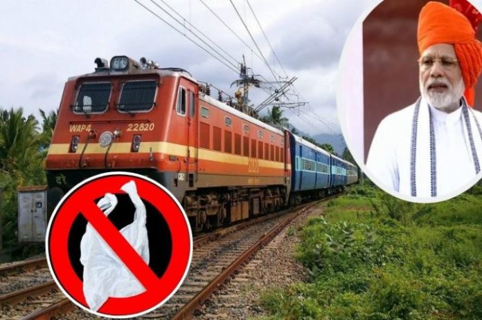 single use plastic ban in railway from 2 october in bengali
