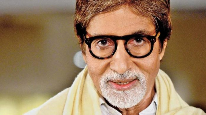 Amitabh bachan Completed 50 years in bollywood industry