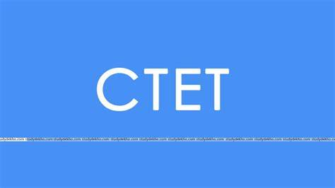 CTET 2019 Admit card download in bengali