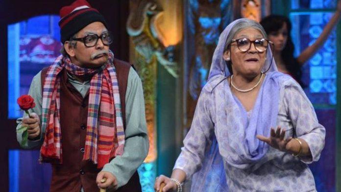 Dada Dadi Special funny jokes in bengali