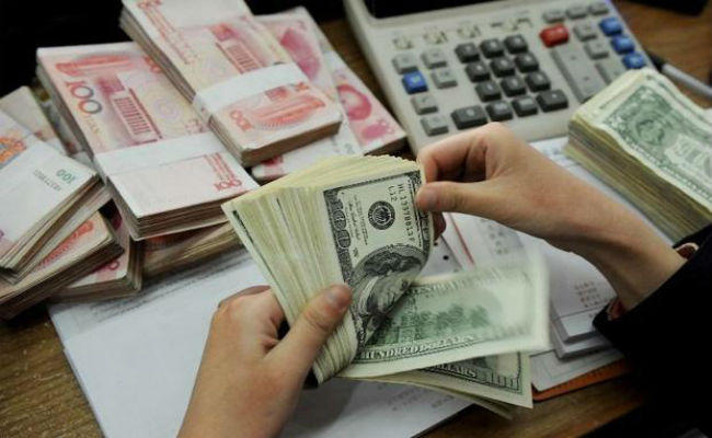 Forex reserves rose $44.1 million to an all time high $448.2 billion