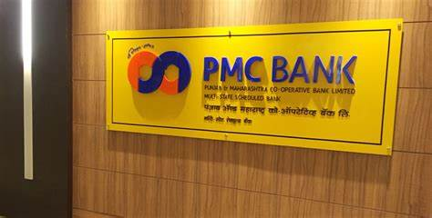 PMC Bank one more Customer Died in bengali
