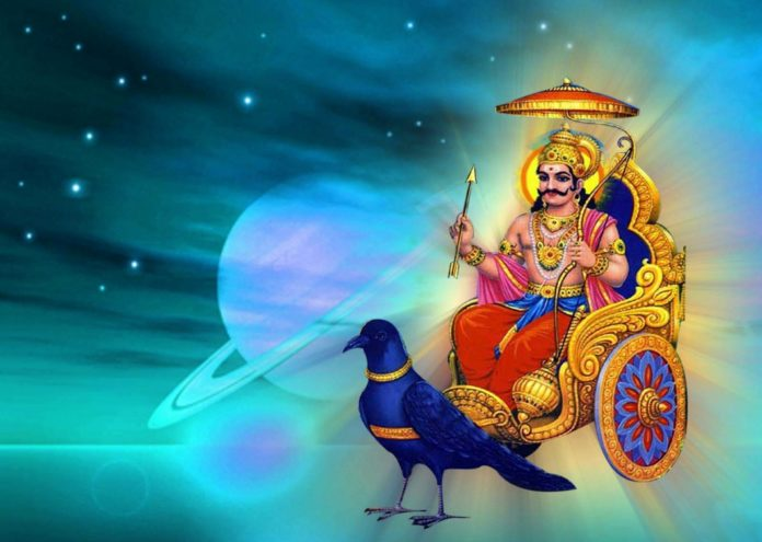 Saturn defects in the ascendant of the coil peace in bengali