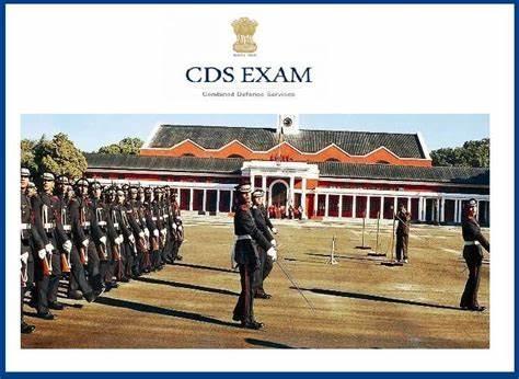 UPSC CDS Exam detail advertisement in bengali