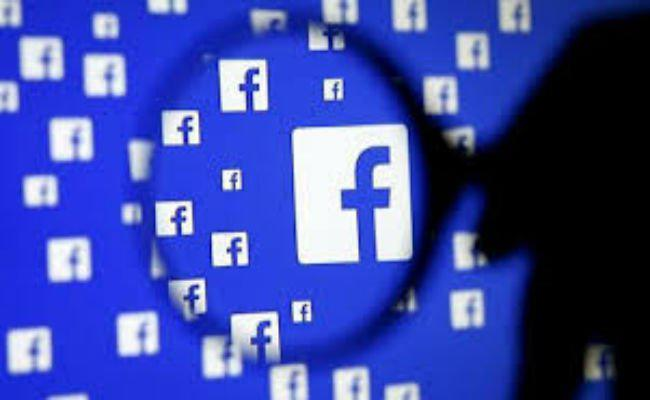 facebook down auto logout issue in bengali