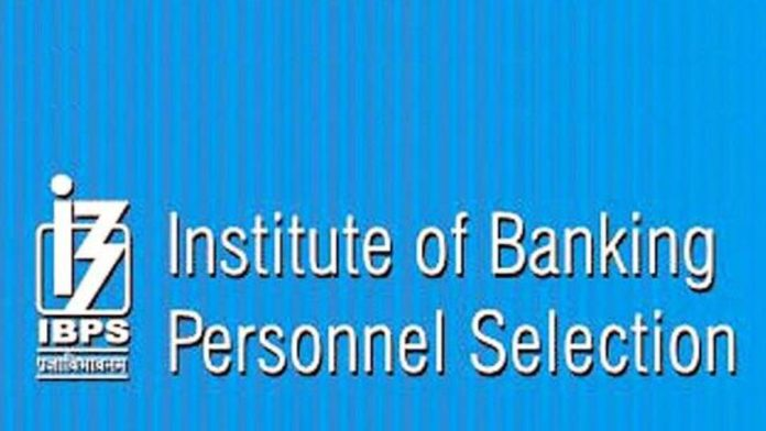 ibps specialist officer exam news in bengali