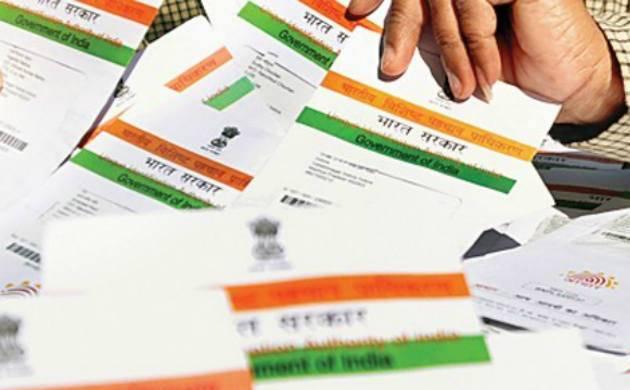 uidai launch new mobile app for aadhaar card