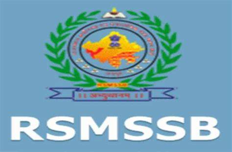 Farmasist vacancy in RSMSSB in bengali