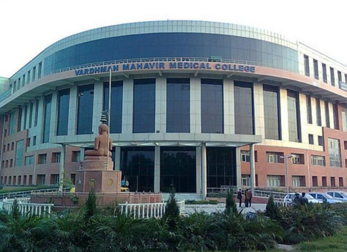 VMMC vacancy advertisement in bengali