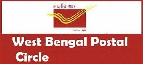 West Bengal Postal circle recruitement in bengali